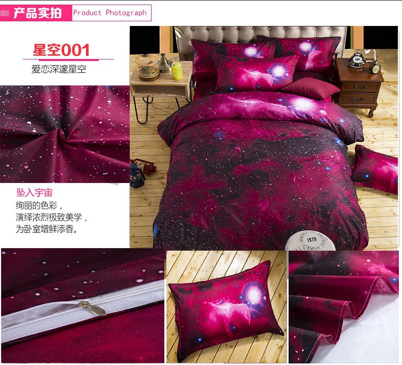 Hot 3d Galaxy bedding sets Twin/Queen Size Universe Outer Space Themed Bedspread 2/3/4pcs Bed Linen Bed Sheets Duvet Cover Set 33