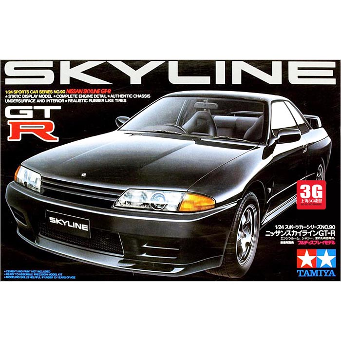 1/24 NISSAN Skyline GT-R Roadster Assembled Car Model 24090 ak ak56070 2 ch audi r8 roadster 1 18 r c car toy orange