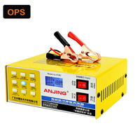 12V 24V Car/Motorcycle copper pulse charger&Repair function&Automatic switching&l acid lead battery charger