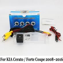 Для KIA Cerato/Forte Coupe (Koup) 2008 ~ 2016/Проводной Или Беспроводной Камеры Заднего вида/HD Широкоугольный Объектив CCD Камера Ночного Видения