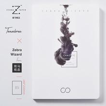 ZEBRA PAPER < Chaos Science - Tenebrus > Motif Notebook B5 Original Art NotebookSimple Notepad 1PCS