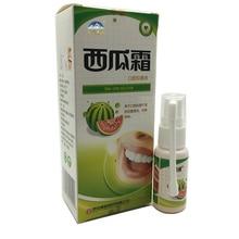 20 мл натуральный травяной арбузный крем, освежитель для рта, антибактериальный спрей для полости рта, лечение неприятного дыхания, Новинка