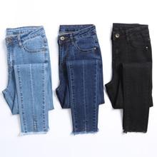 Весенние летние женские джинсы длиной до щиколотки, студенческие Стрейчевые обтягивающие женские узкие брюки с высокой талией, джинсовые женские брюки