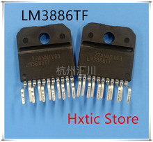 5pcs/lots LM3886TF LM3886 ZDIP-11
