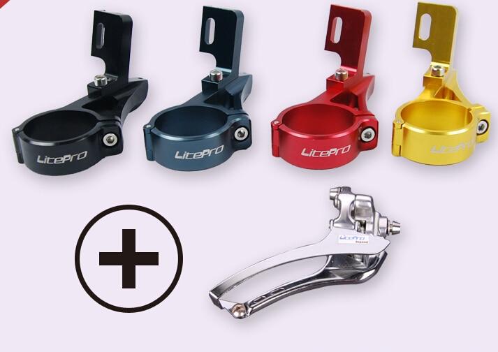 Litepro складной велосипед пакетом обновления 8 передний переключатель установить на BMX передний переключатель адаптер велосипед переключатель BMX частей