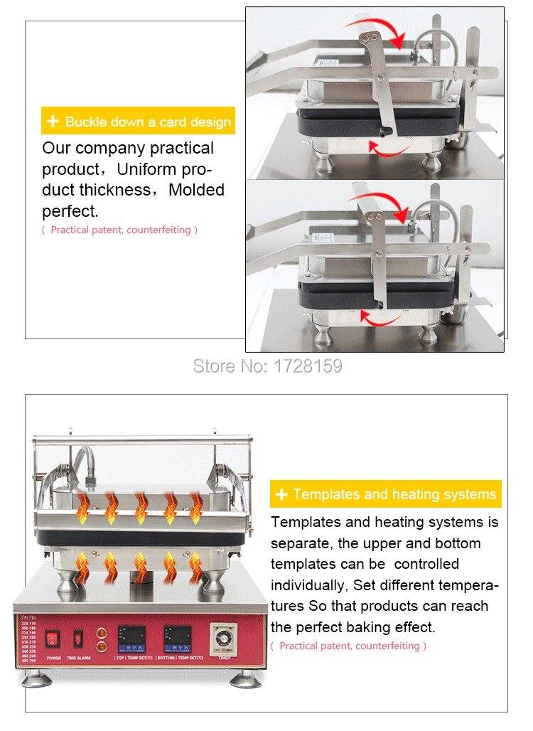 egg tart machine (3)