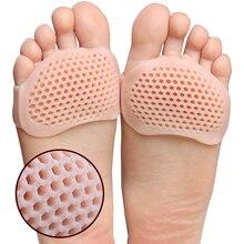 Силиконовые сотовые стельки для стопы; обувь на высоком каблуке; гелевые стельки; Дышащие стельки для здоровья; стелька для обуви; Массажная вставка для обуви