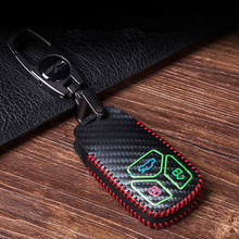 Leather Key Protection Cover for Audi A4 A4L A5 A6 A6L Q5 S5 S7 Q3 Q7 A1 A3 B9 TT TTS  Protect Shell Car Styling Case