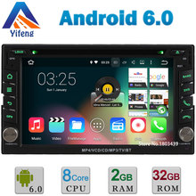 Android 6.0 Octa Core Cortex A53 PX5 64-Bit 32GB ROM 2GB RAM DAB Universal Car DVD Multimedia Player Radio Stereo GPS For Nissan