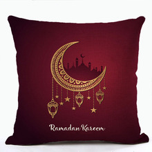 Ramadan Cushion Cover Eid Mubarak Flower Pillow Case Moon Castle Keep Calm Pillow Covers Ննջասենյակի բազմոցի ձևավորում մեծածախ