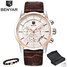 hombre 2018 BENYAR 高級ブランド腕時計メンズファッションアナログ革の男性防水腕時計リロイ