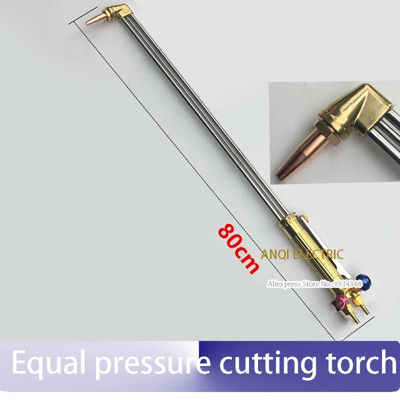 80cm length equal pressure cutting torch high power flame oxygen cutting gun