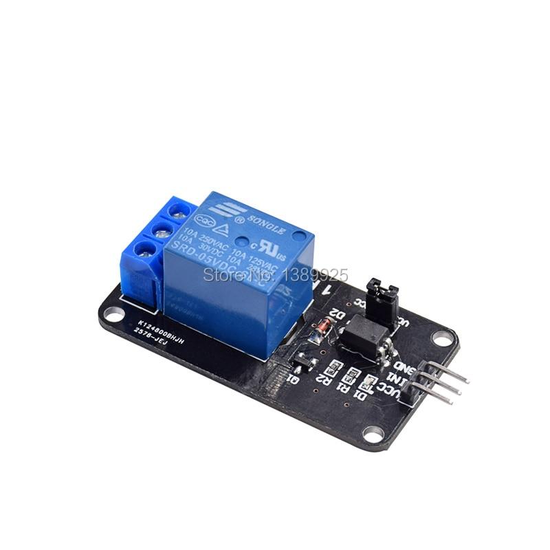 5V 1 Channel Relay Module Shield AVR ARM PIC DSP SRD-05VDC-SL-C
