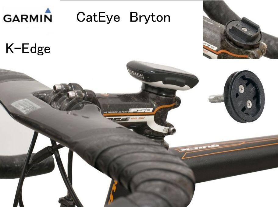 3 Estilo Garmin Cateye Bryton titular de montaje del ordenador para bicicleta de carretera/MTB bicicleta ciclismo Gps Edge 200 520 rider fijo de 310 de 530