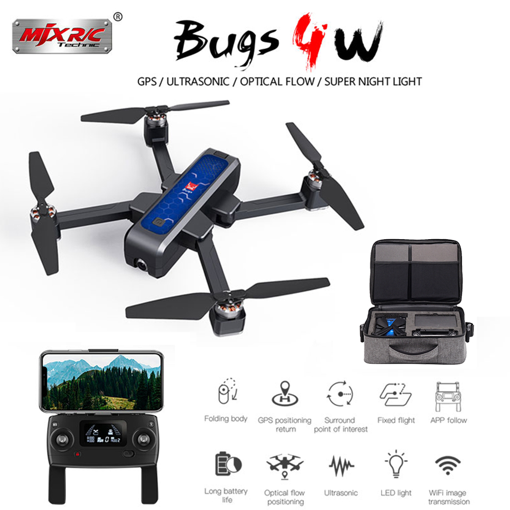 LAUMOX MJX Bugs 4 W 4W B4W 5G GPS Brushless Foldable Drone WIFI FPV 2K HD Camera