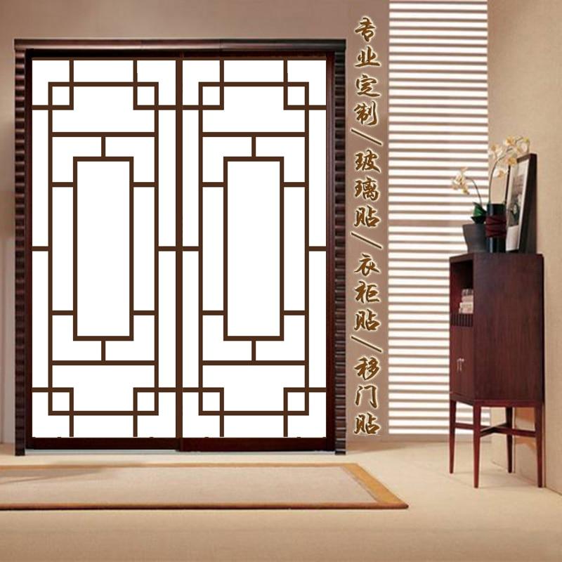 60x80cm Custom Wardrobe Glass Foil Chinese Style Window
