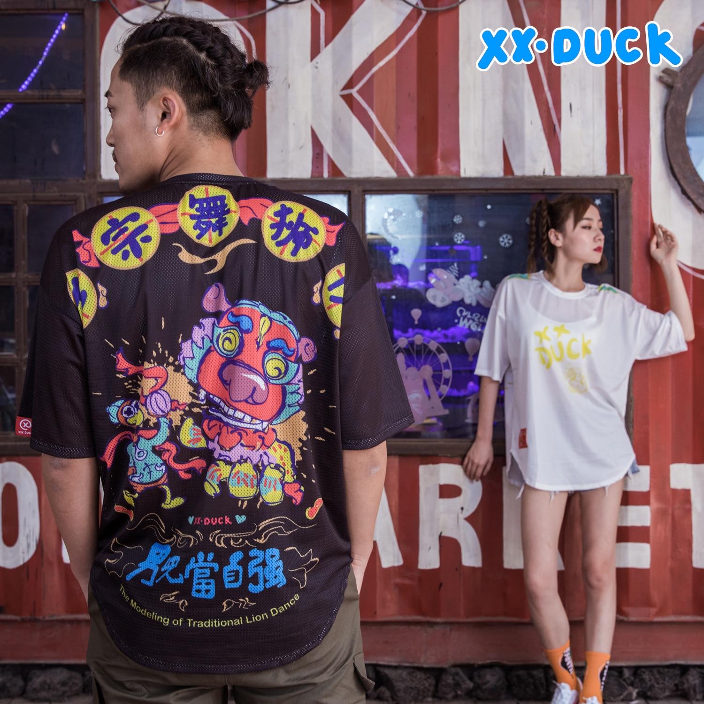 XXDUCK Hip Hop T-shirt Cartoon Cute X Duck Hip-hop Fashion Short Sleeve Popular Logo Loose Breathable Women's New Couple