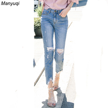 Simple Denim irregular jeans woman hollow out leg and knee ripped light blue jeans pants Summer streetwear jeans female capris
