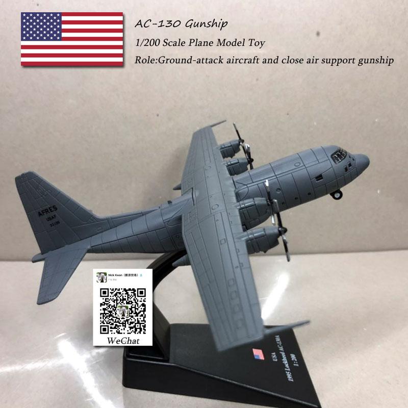 AC-130 GUNSHIP (18)