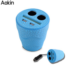 Aokin Cup Car Charger DC 12-24V LED Car-charger Dual USB Cigarette Lighter Splitter Multi-function For GPS DVR Phone Charger(China)