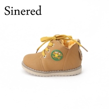 Sinered Children's winter boots shoes keep warm boots for kids Korean boys girls boys cotton casual boots non-slip snow boots