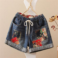 Envío Women Del Short Fashion Ripped Denim Jeans Disfruta Y Compra Ajq4LR35