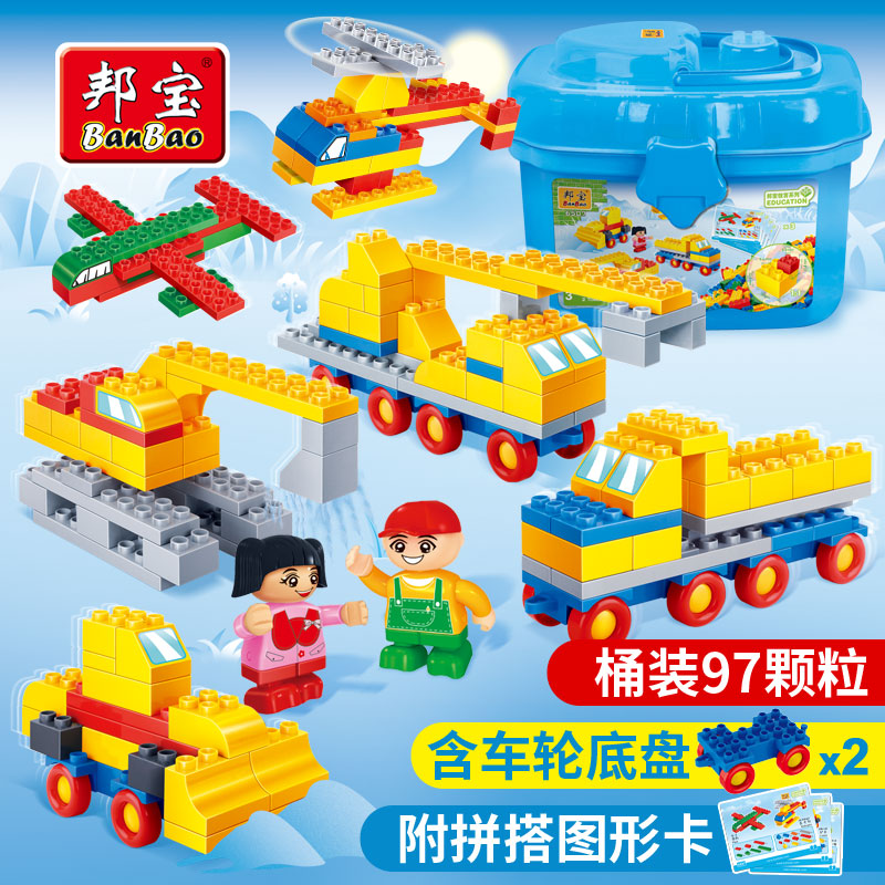 BanBao 6507 Vehicle Transportation Cognition Intelligence Blocks Educational Model Building Bricks Toy For Children Kids Friend