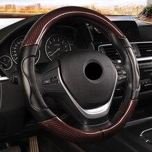 Углеродного волокна спортивный чехол рулевого колеса автомобиля внешняя часть изготовлена из микрофибры и кожи Размеры M 38 см для BMW X1 X3 X5 X6 E36 E39 E46 E30 E60 E90 E92
