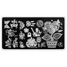 1Pc 6.5*12.5cm Rectangle Nail Plates Stainless Art Image Stamp Stamping Manicure Template Tools YICAI-04#