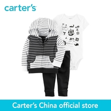 Carter s 3pcs baby children kids 3 Piece Babysoft Little Jacket Set 126G666 sold by Carter