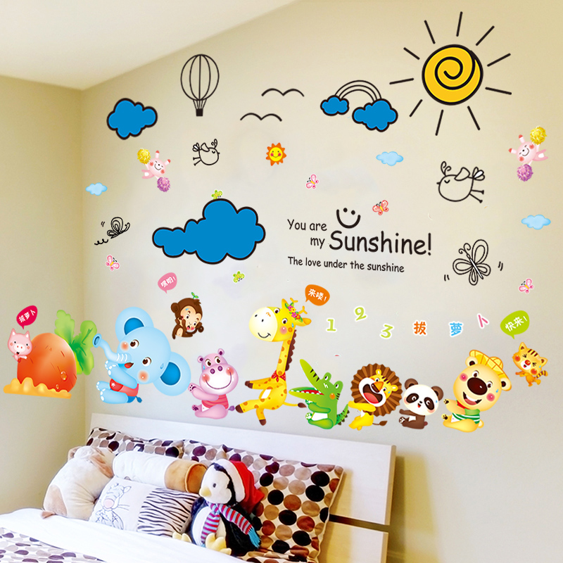[SHIJUEHEZI] Elephant Hippo Giraffe Animals Wall Stickers DIY Cartoon Clouds Wall Decals for Kids Rooms Baby Bedroom Decoration