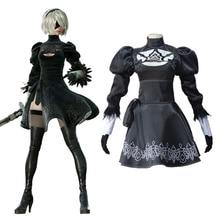 YoRHa № 2 костюмы типа B костюмированное платье японская игра NieR: одежда автоматов Masquerade / Mardi Gras / карнавал Бесплатная доставка