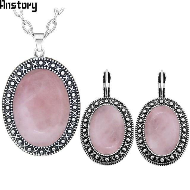 Oval Pink Quartz Necklace...