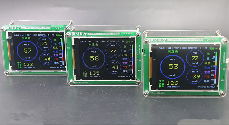 M1 Particulate Temperature+Humidity PM1.0 PM2.5 PM10 Laser PM2.5 Monitor Air Quality TFT Monitor Dust Haze Survey PM2.5 Sensor M1 Particulate Temperature+Humidity PM1.0 PM2.5 PM10 Laser PM2.5 Monitor Air Quality TFT Monitor Dust Haze Survey PM2.5 Sensor