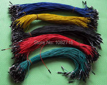 200pcs ( 40pcs x 5 colors ) 30cm 26 AWG 2.54mm 1p male to male Dupont Wire Jumper Cable For Arduino DIY Board  , Free Shipping