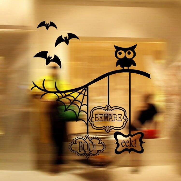 Halloween Wall Decor Art Mural Owls on the Tree Branch Wall Decal Bat  Creative Home Decor
