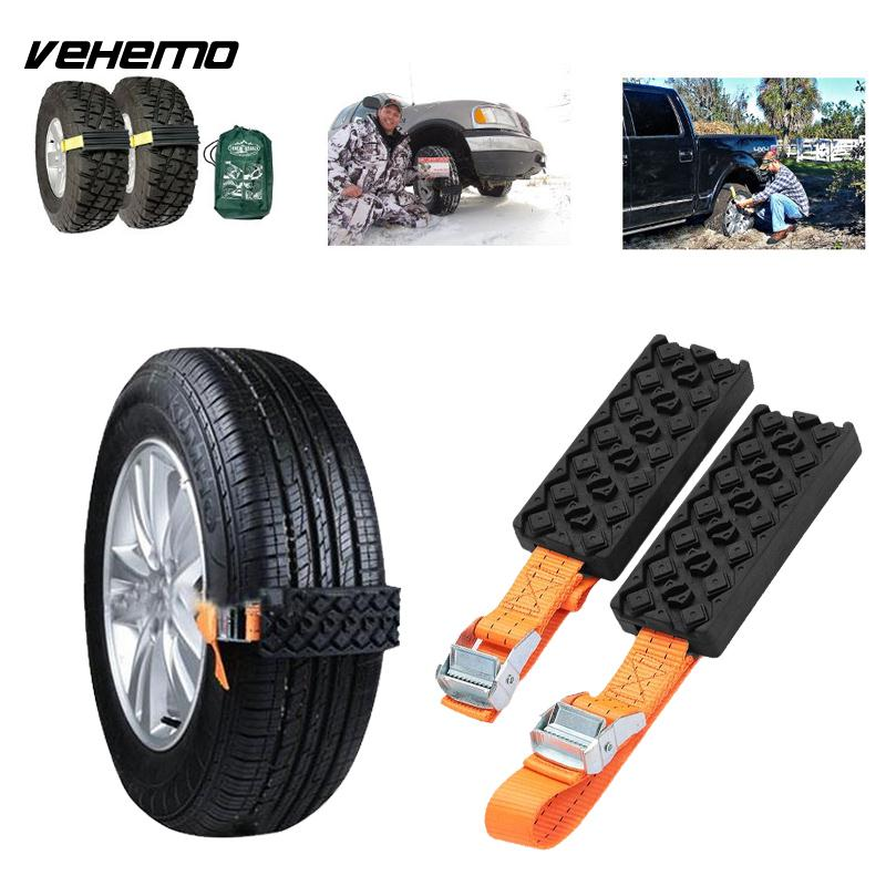 цены Vehemo 2PCS Tire Chain Belt Tire Mud Chain Hard Wearing Snow Chain
