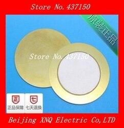 10 teile/los, 41mm Piezo Keramik Element kupfer substrat piezoelektrischen keramik silber paste