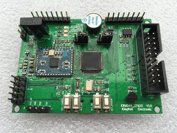 PN544 development board /STM32 development board /NFC development board