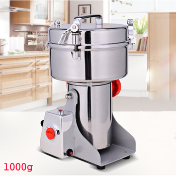 1000G Swing Type Portable Grinder Food ingredients Pulverizer Food herb Mill Grinding power machine HC-1000Y2 32000r/min 3000W