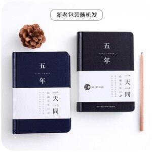 Image 3 - Dick tagebuch genießen kurze kleine frische notebook schreibwaren verdickung befreunden täglich memos 5 jahre/3 jahre tagebuch