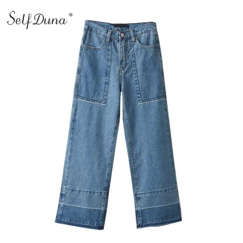 Audacious Self Duna 2019 Autumn Women Wide Led Denim Pants Loose Vintage Pocket Spliced Casual High Waist Jeans Female Trousers