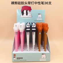 36 Pcs Gel Pens The Bear Lamp Black Colored Kawaii Gift Gel-ink for Writing Cute Stationery Office School Supplies