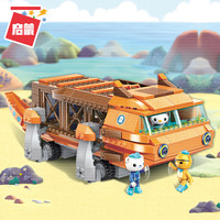 Octonauts Building Block GUP G Mobile Speeders Launcher & Barnacles kwazii peso 378pcs Educational Bricks Toy For Boy