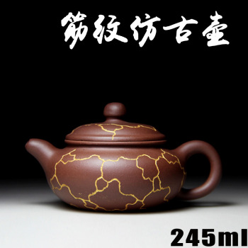 Authentic Yixing Zisha masters handmade teapot purple clay ore vein lines of antique pot wholesale and retail 611