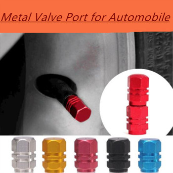 4pcs Automotive special metal decorative valve mouth for Toyota Camry Corolla RAV4 Yaris Highlander Car Accessories image