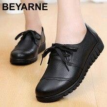 Beyarnesuperstar女性は、春 2019 新スタイルレディースモカシン靴本革固体浅いcasualshoes size35 41E012