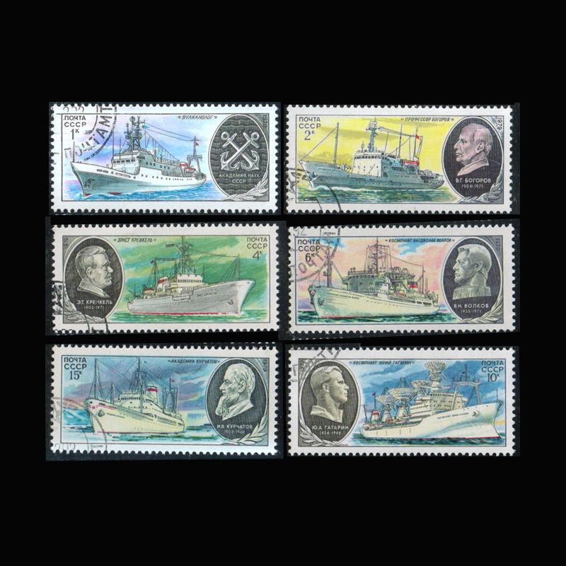 1979 Soviet Scientific Research Ships, 6 PCS / set, All Different , From CCCP With Post Mark In Good Condition For  Collection 3rw3036 1ab04 22kw 400v used in good condition page 6