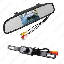 5 Компл. 4.3 «TFT ЖК-Цифровой Монитор Заднего Вида С Зеркалом, Номерного знака Камера Заднего Вида Заднего вида Система # J-3733