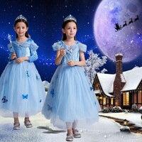 Princess Dress Girl Snow Romance Aisha Dress Halloween Costume Children Cosplay Costume Party Christmas Birthday Gifts